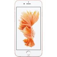 Les applications pour suivre la bourse via votre Iphone